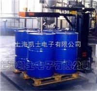 200公斤全自动液体灌装机哪家Z专业?*韩国凯士!