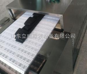 橡膠生產加熱設備_微波橡膠加熱設備_立威微波廠家