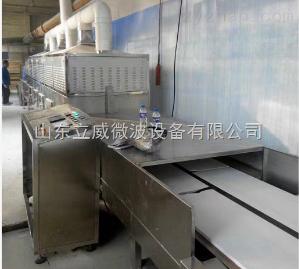 LW-20GM-6X大家喝的薏米紅豆粉是機器加工烘焙的