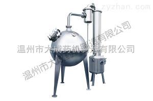 QN-250-1500QN-250-1500 球形浓缩罐(收膏罐)-真空减压浓缩器生产-大成药机