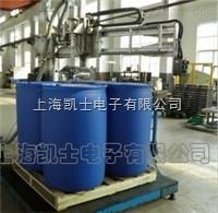 IBC噸桶灌裝機