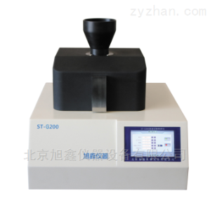 ST-G200超離心研磨儀