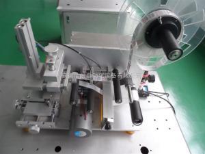 TM-230全自動平面貼標機 紙盒玩具紙卡貼標機 自動PE袋分卡分頁貼標機