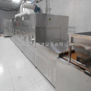 微波干燥设备 微波干燥设备价格 济南微波烘干设备厂家
