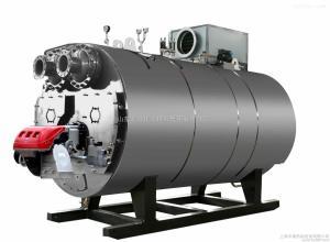 齊全冷凝式燃油熱水鍋爐