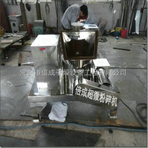 WFJ-15枸杞粉碎机设备 中草药超微粉碎机
