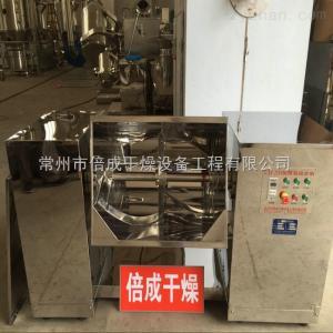 CH-200小型實驗室混合機, 濕粉混合機