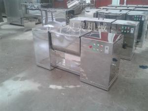 CHGMP標準200L槽型混合機