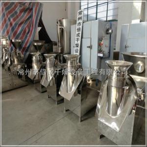 ZBL營養品顆粒專用旋轉制粒機 不銹鋼制作顆粒設備等