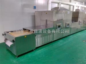 LW-30GM-8X廠家直銷家畜食品微波加熱熟化殺菌設備報價