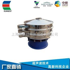 RA-600三次元旋振筛,食品振动筛,,上海如昂筛分设备