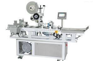浩悦TM-60全自动分页贴标机 纸张标签机