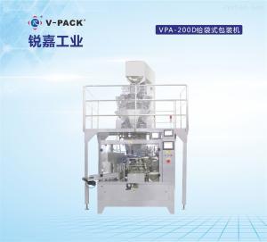銳嘉 VPA-200D給袋式包裝機 生產制造