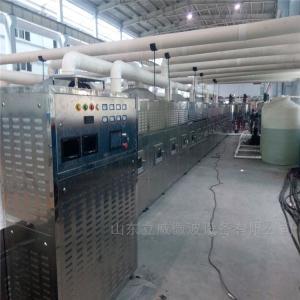 濟南廠家直銷微波中藥材烘干設備