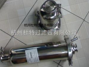 DYG供應不銹鋼管道過濾器