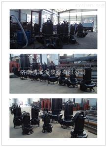 ZNQ潜水泥浆泵11KW潜水泥浆泵 泥沙泵