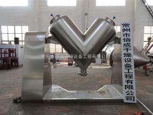 v型-100實驗型不銹鋼混合機-小V型干粉混合機