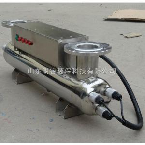 MRGS供应山东济南紫外线消毒器厂家订制
