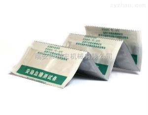 GSB220供应血糖测试纸、检测卡四边封包装机