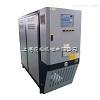 導熱油加熱器廠家,江蘇導熱油加熱器,高溫油溫機
