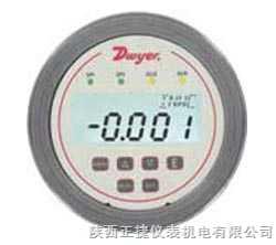 DH3系列dwyer DH3系列差壓控制器