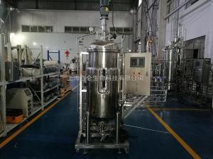 BL300L補料罐