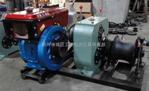 齊全廠家批發柴油絞磨機/機動絞磨/汽油絞磨機/電力施工設備