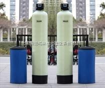 全自動軟水器軟化水設備