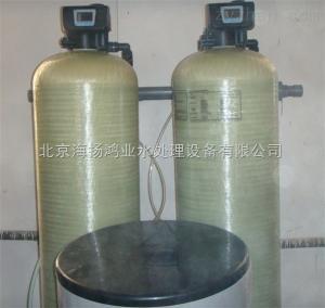 熱力站全自動軟化水設備