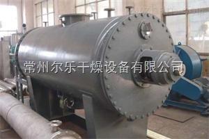 ZPG-5000耙式真空干燥機設備