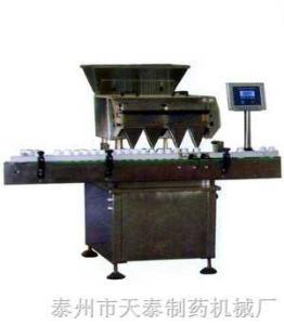 DJL—32型江蘇電子數粒機