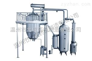 DTJ 500-6000低溫回流提取濃縮機組--二效節能濃縮器-大成藥機
