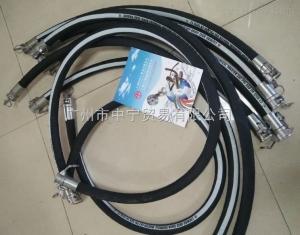 12-100MM耐腐蝕防爆防靜電軟管