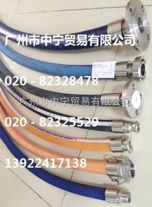 2-100四呋氫喃輸送軟管,冰醋酸輸送軟管