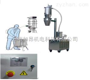 RZVC-3上海真空上料機,上料機廠家,細粉顆粒上料機