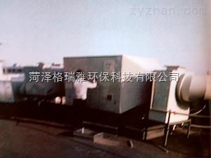 GVG-350光电除臭设备