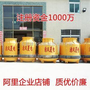 廣西桂林 玻璃鋼冷卻塔 醫院/商場/酒店/工廠冷卻塔