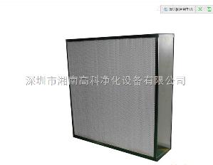 SAf006厂家促销、超高效无隔板高效空气过滤器