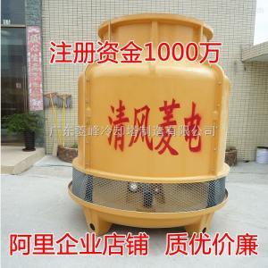 廣西柳州 玻璃鋼冷卻塔 醫院/商場/酒店/工廠冷卻塔