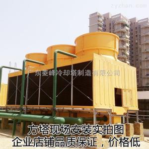 江門禮樂 玻璃鋼冷卻塔 商場/醫院/工廠冷卻水塔