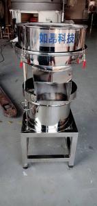 RA-450小型过滤筛分机粉末豆浆果汁过滤