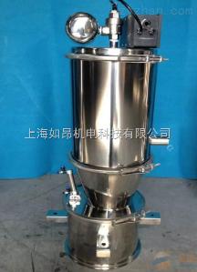 QVC-3環保式氣動上料機