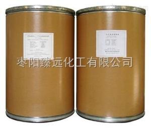二甲氧苄啶原料药厂家价格