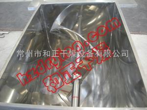 CH-100湿物料混合槽型混合机  卧式固定搅拌混合机  化工槽型混合机