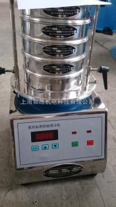 RA-200高精度試驗篩~200mm