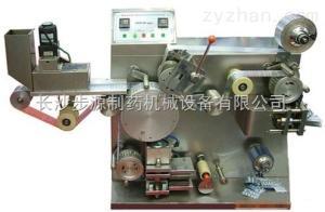 DPH-90小型片劑鋁塑包裝機