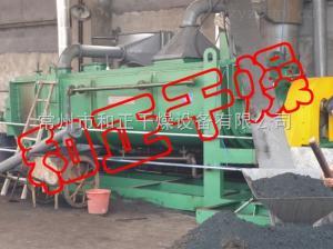 WG-15處理量15T/24h生活污泥干燥機  脫水干化空心漿葉干燥器性能