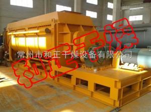 KJG-24m2空心浆叶干燥器