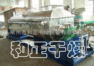 WG-40和正干燥- 白泥浆叶干燥机  环保型浆叶干燥机样机可带料来试验