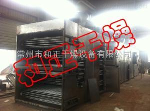 DW3-1.6-8棕榈纤维专用带式干燥机